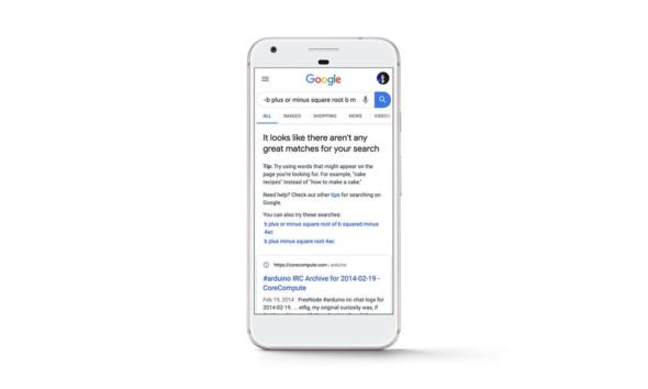 Google new message